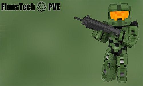 Новый военный сервер FlansTech # PVE