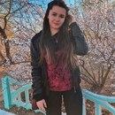 Алена Бессонова фото #41