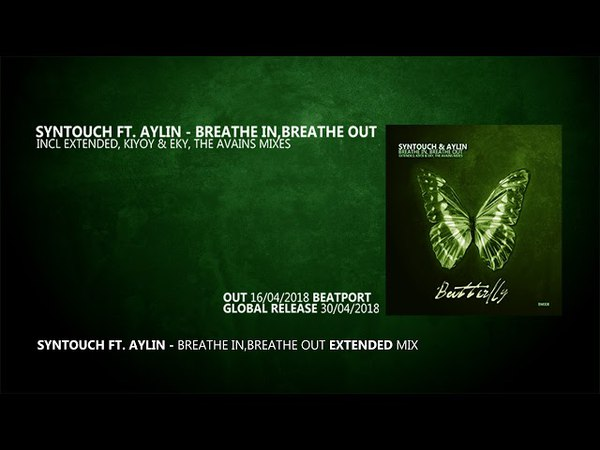 Syntouch Aylin - Breathe In, Breathe Out (Extended Mix)