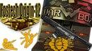 Warface► Fostech Origin-12 Коробка удачи