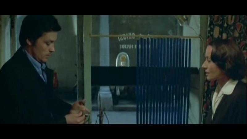 КАК БУМЕРАНГ (1976) - криминальная драма. Жозе Джованни 1080p