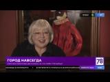 Актриса Светлана Крючкова в программе
