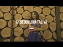 "Талия Айбедуллина ""Miss Globalcity Pageant 2017"""