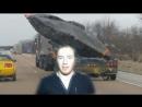 Диспетчер кися-Laiv США ПЕРЕВЕЗЛИ СБИТЫЙ НЛО ,ЛЮДИ БЫЛИ ШОКИРОВАНЫ ОТ ВЛАСТЕЙ
