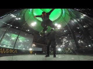 Кити Киборг | Windtunnel | Kiti Cyborg