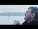 Арсен Мирзоян - Джеральдина (Official Music Video)