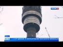 Россия 24 - Как облака и ветер становятся музыкой: в Останкинской башне открыт новый музей - Россия 24