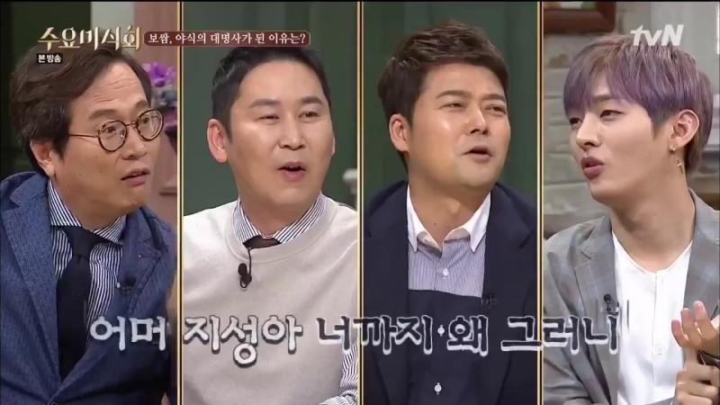 180418 tvn Wed Food Talk 6 Cr. Yoon_video