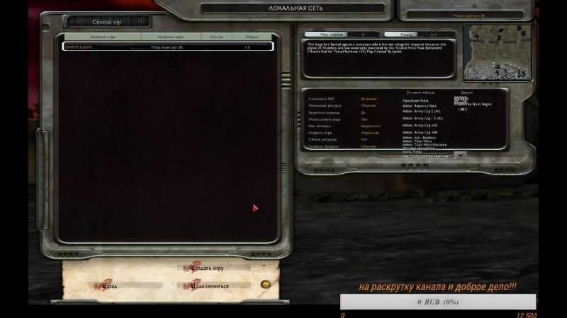 Warhammer 40.000 Dawn of War SoulStorm UA Mod 1.88.5