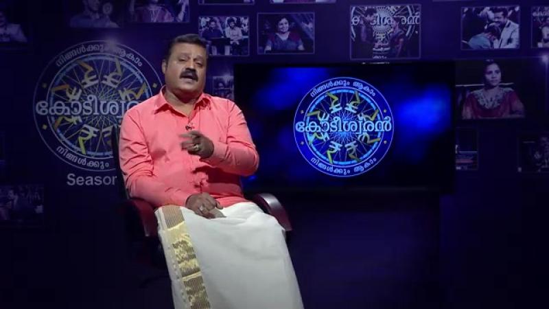 Ningalkkum Aakaam Kodeeshwaran (08.01.2017) The Curtain Raiser (часть 1)