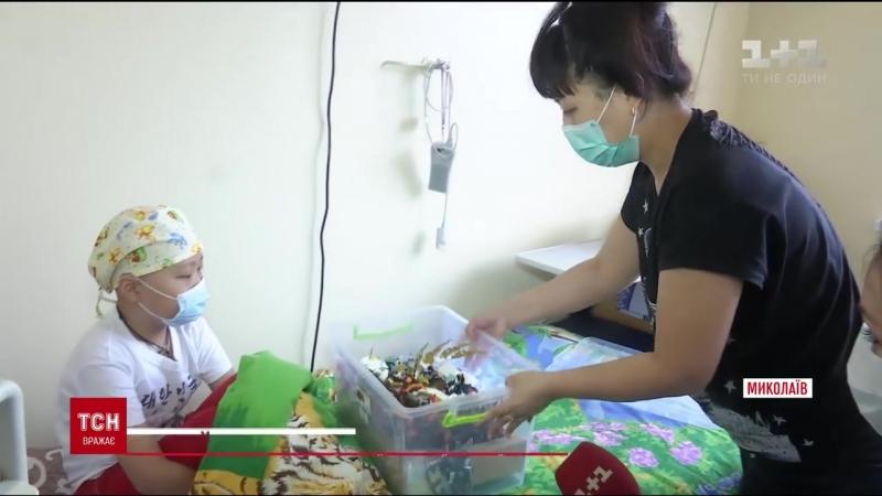 9 річний Дмитрик Лі з Миколаєва потребує термінової допомоги небайдужих