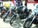 В Славянске на Кубани впервые появилось отделение Всероссийского мотоклуба Blacksmiths MC