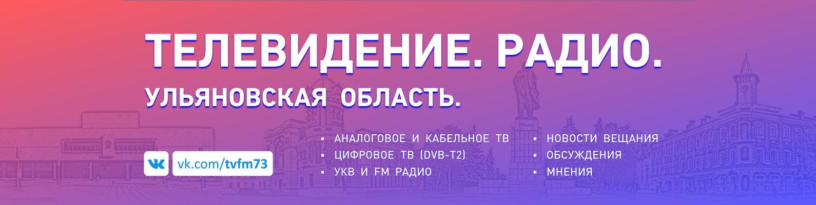 Радио барыш дать объявление работа в белгороде для студентов свежие вакансии