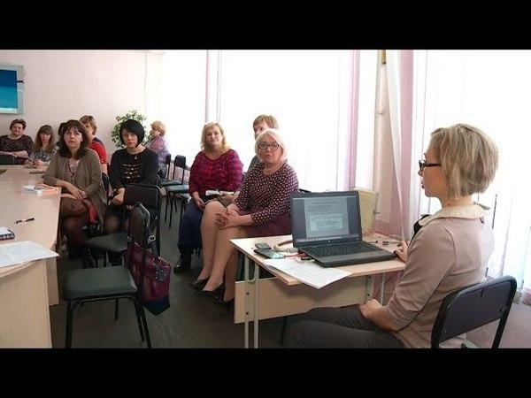 В Бийске открылся электронный удалённый читальный зал президентской библиотеки (Бийское телевидение)