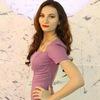 Ilina Valeeva