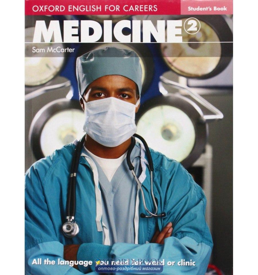 основы медицины