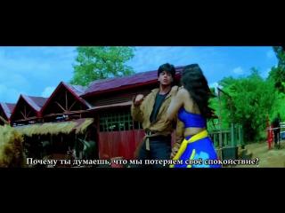 (Перевод песни) Каран и Арджун (Karan Arjun) - Jaati Hoon Main