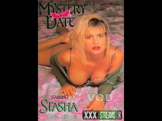 Mystery date (1992)  [vintage porn, sex, porn, pussy, tits, classic porn, blowjob, retro, antique, lesbian]