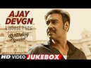 Latest Songs Of Ajay Devgn Video Jukebox Bollywood Hindi Songs Birthday Special T Series
