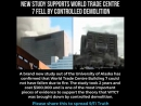 A brand new study out of the University of Alaska confirmed World Trade Centre 7 did not fall from fire Read more bit l