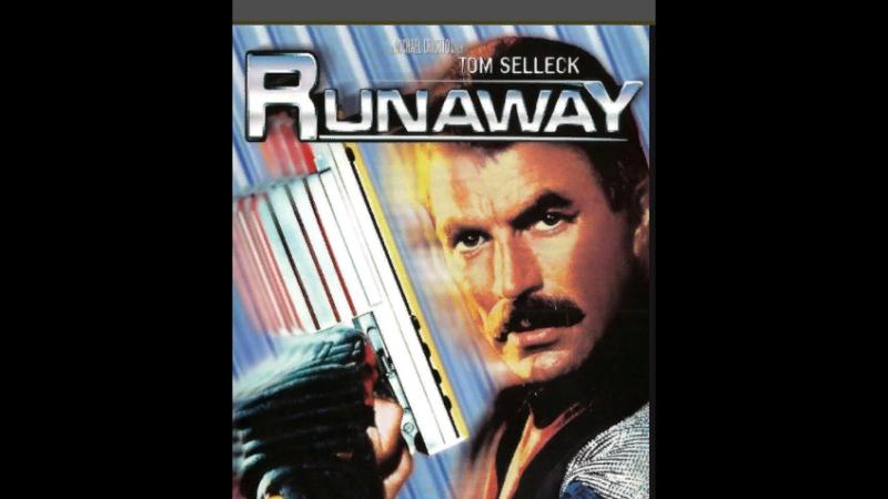 Охота на роботов(Беглец) / Runaway, 1984 Гаврилов