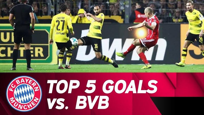 Пятерка лучших голов «Баварии» в ворота дортмундской «Боруссии»