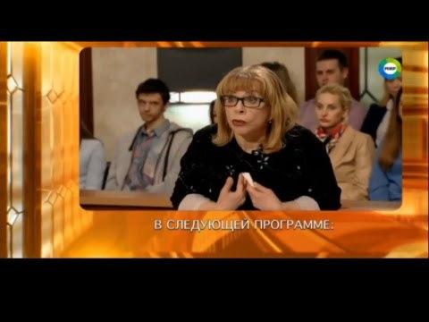 Дела Семейные. Новые истории. Прямой эфир 6.06.2018