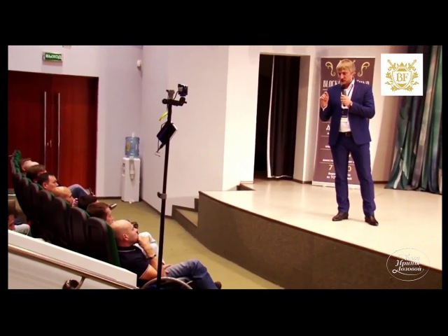Презентация от Президента и основателя фонда. Андрей Серпухов Кирил Мужиков. block...
