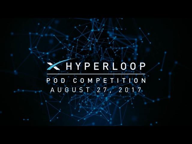 Hyperloop Pod Competition | August 2017 Recap