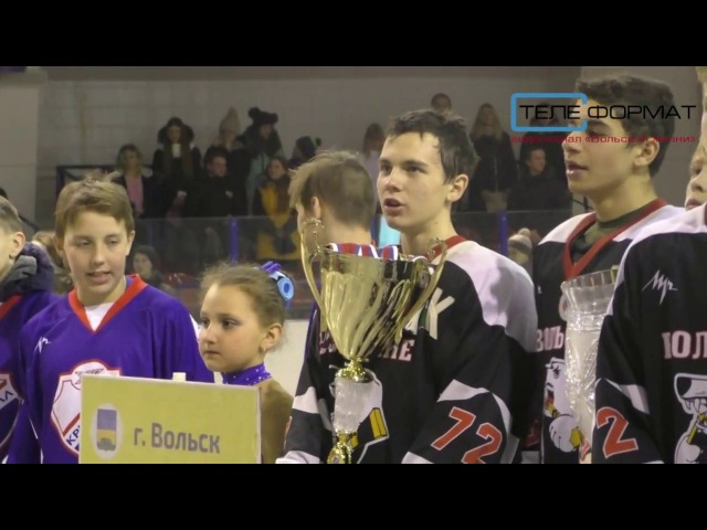 В Вольске завершился турнир Золотая шайба.2018