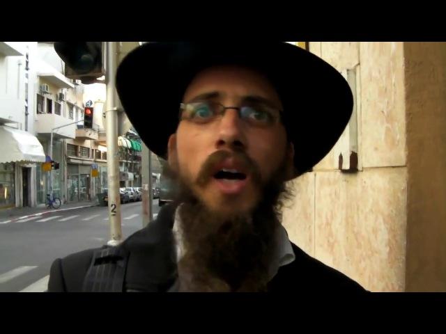 Евреи избранный народ Опрос в Израиле