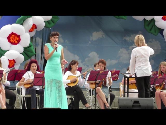 Юлия Аксёненко - Старинные вальсы (День города 2017, Новосибирск)