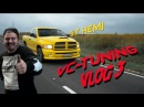 Dodge RAM 1500 Rumble Bee V8 5.7 HEMI ВЛОГ 3 VC-TUNING