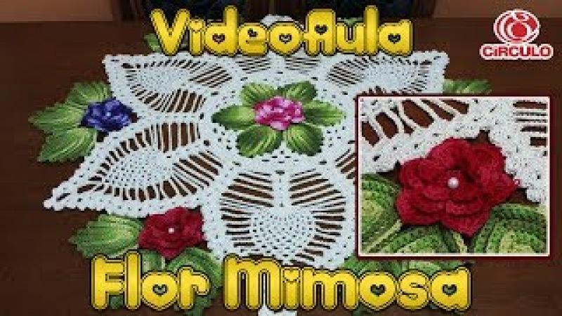 Flor mimosa em crochê (Centro de mesa abacaxi) » Freewka.com - Смотреть онлайн в хорощем качестве