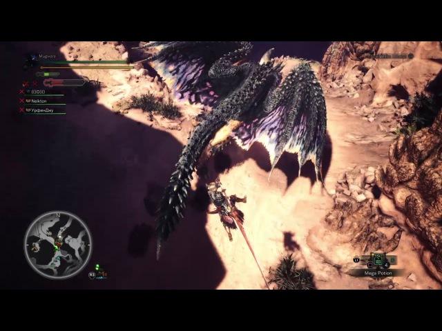 Monster Hunter: World Beta Nergigante tail