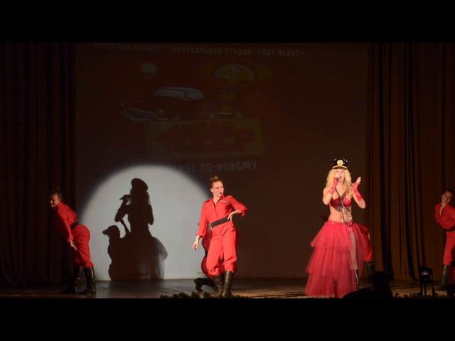 Отчетный концерт часть 2 | Назад в СССР. Старое по новому