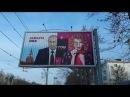 Уфа, Горсовет, 2 февраля 2018 года, чудовищная ошибка, реклама, Путин, билборд