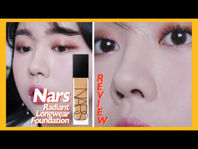 나스 결광 파데 솔직리뷰✨ (Nars Natural Radiant Longer Foundation) | WOORIN
