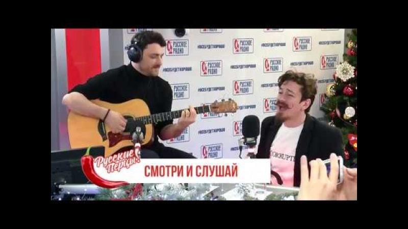 Победитель шоу «Успех» на СТС Ив Набиев в гостях у «Русских Перцев»