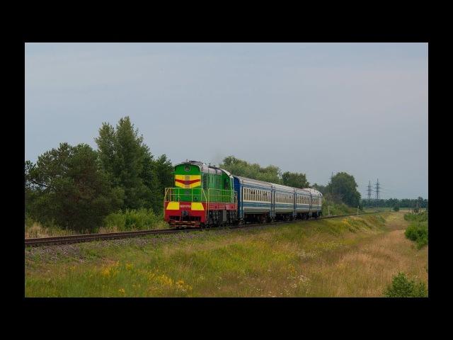 ЧМЭ3-3773 | ДР1А-211 | № 6894 Горностаевка - Чернигов