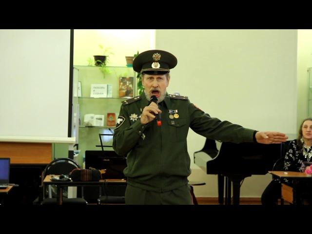 Русские богатыри автор музыки и слов Инна Марухленко исполняет Владимир Молрозов