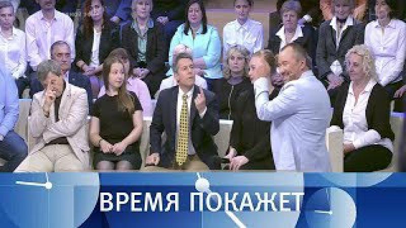 Противостояние России иСША. Время покажет. Выпуск от04.09.2017