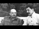 Рав М.Финкель Еврейские корни Ленина