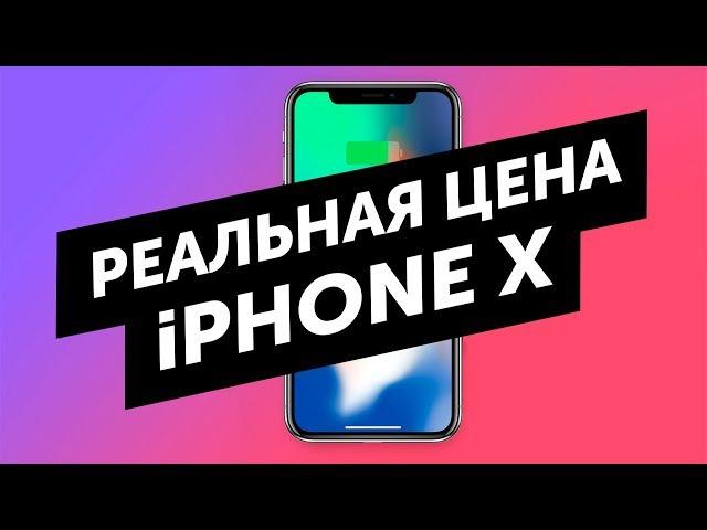 CCleaner заражает компьютеры, Meizu M6 и реальная цена iPhone X