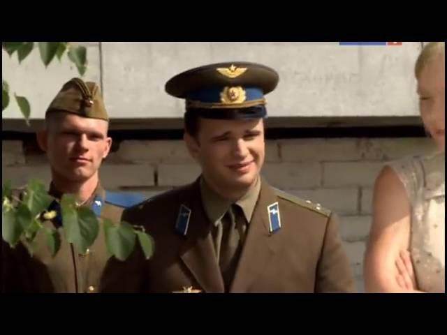 Смотреть русские мелодрамы 2016 Офицерская невеста