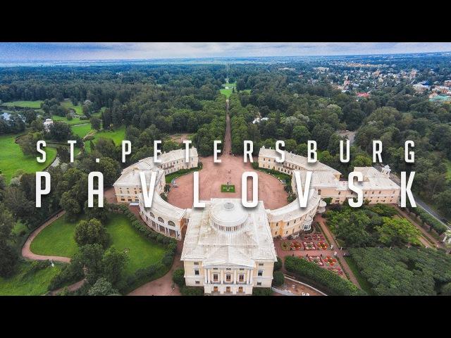 Павловск Пригороды Санкт-Петербурга