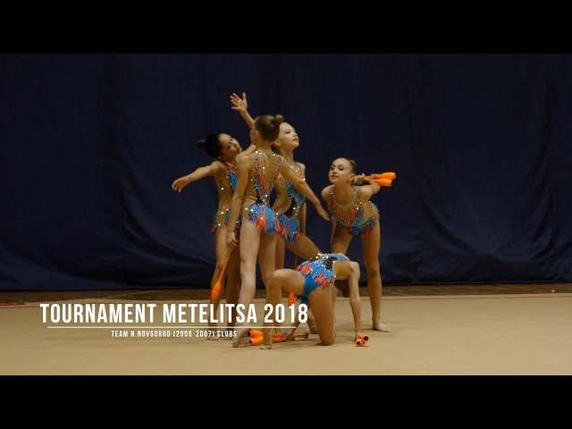 Нижний Новгород (2006-2007) Булавы Rhythmic Gymnastics Tournament Metelitsa 2018