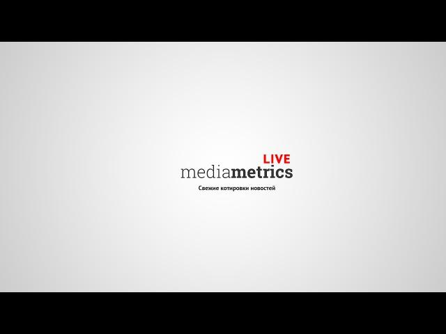 История успеха. Цифровая медицина - гаджеты на страже здоровья