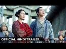 Monster Hunt 2 Official Hindi Trailer