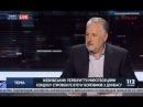 Жебривский После того, как миротворцы перекроют границу, с Донбасса начнут бежать боевики